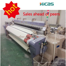HICAS air jet loom toyota,air jet machine